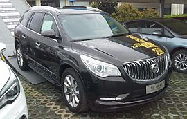 Buick Enclave facelift 02 China 2015-04-06.jpg
