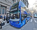 Bus Plan Double-Decker and Electric Buses (40758184045).jpg