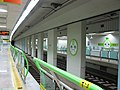 Busan-subway-202-Jung-dong-station-platform.jpg