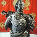 Buste de Pierre le Grand.jpg