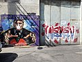By ovedc - Graffiti in Florentin - 45.jpg