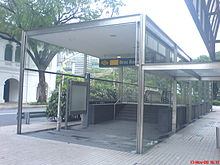 Bras Basah MRT Station  Wikipedia