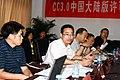 CC 3.0 CN License draft conference MG 5315 (5926898500).jpg
