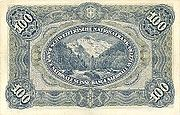 CHF100 3 back horizontal.jpg