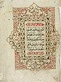 COLLECTIE TROPENMUSEUM Pagina uit een koran TMnr 687-62.jpg