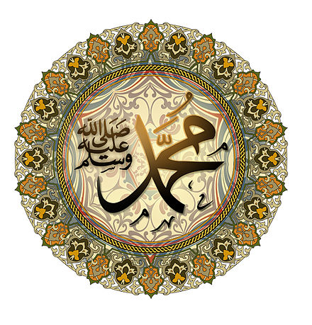 The name of Muhammad in Arabic calligraphy. Sufis believe the name of Muhammad is holy and sacred. Calligraphic representation of Muhammad's name.jpg