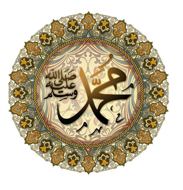Calligraphic representation of Muhammad%27s name