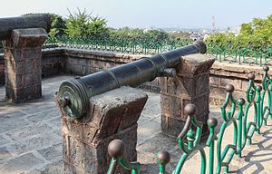Uparkot Fort - Image: Cannon at Uperkot Fort 02