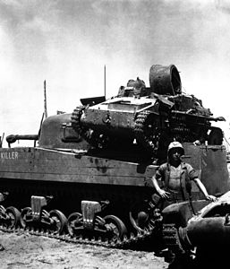 Captured Japanese tank HD-SN-99-02518.JPEG