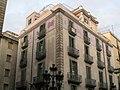 Casa Josefa Nadal, a la Rambla.jpg