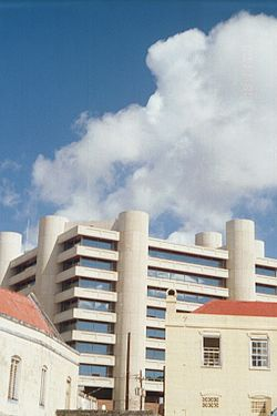 Central Bank of Barbados - close-up (2000).jpg