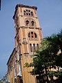 Centro histórico, Cartagena de indias Colombia-2008 09.jpg