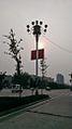 Changshanlu.jpg