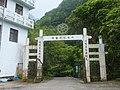 Changuang Temple 禪光寺 - panoramio.jpg