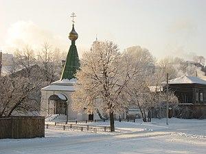 Kozmodemyansk, Mari El Republic - Streltsy Chapel (1698)