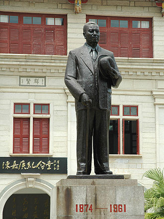 Xiamen University - Statue of Mr. Tan Kah Kee, in front of his memorial hall located within Xiamen University.
