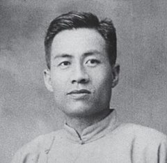 Chiang Wei-shui photo.jpg