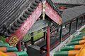 China 4 (4473895).jpg
