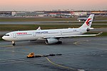China Eastern Airlines, B-8971, Airbus A330-343 (30730375367).jpg