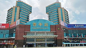 China Railway Changping Sta Entrance to Railway Port.jpg