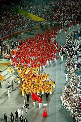 China at the 2008 Summer Olympics opening ceremony.jpg
