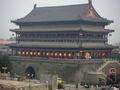 China xian trommelturm 01.jpg