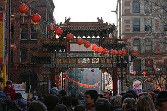 Chinatown, Manchester - Image: Chinatown New Year