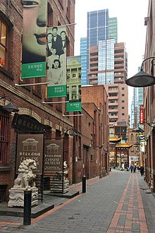 Chinese Museum, Chinatown, Melb, jjron, 6.07.2016.jpg