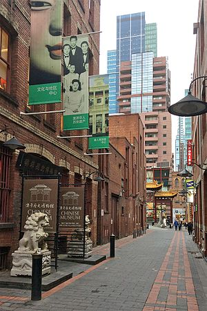 Chinatown, Melbourne - Chinese Museum on Cohen Place