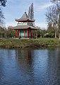 Chinese Pagoda - Victoria Park.jpg