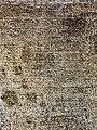 Chola inscription from the rock-cut cave temple at Thirunanthikarai.jpg