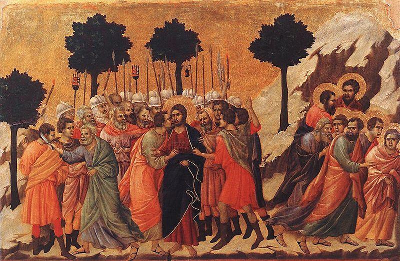 File:Christ Taken Prisoner.jpg