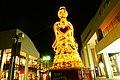 Christmas tree at a shopping mall in 2012 Hiratsuka - panoramio.jpg
