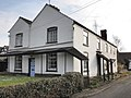 Church House, Weobley - geograph.org.uk - 1690566.jpg