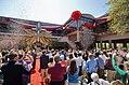 Church of Scientology Dallas, Texas.jpg