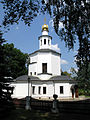 Church of the Holy Mandylion in Gireevo 02.jpg