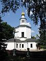 Church of the Holy Mandylion in Gireevo 02.jpg