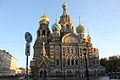 Church of the Savior on Blood - panoramio.jpg