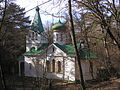 Church of the Transfiguration (Crimea) 6.JPG
