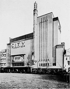 City Theater Amsterdam exterior 1.jpg