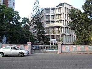 Chittagong City Corporation - Chittagong Nagar Bhaban