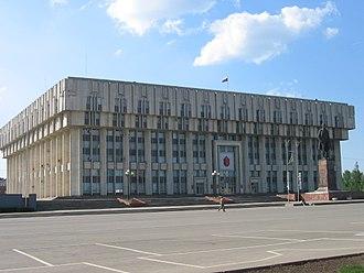 Tula Oblast - Oblast administration building