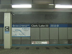 Milwaukee–Dearborn subway - Image: Clark Lake Subway platform; Side View