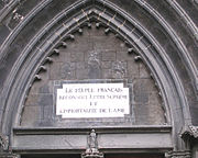 "On the cathedral of Clermont-Ferrand, ""The French people recognizes the Supreme Being and the immortality of the soul""."