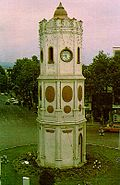 Clock-tower 2001.jpg