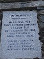 Close up of memorial stone to the 1937 airplane crash - geograph.org.uk - 180398.jpg