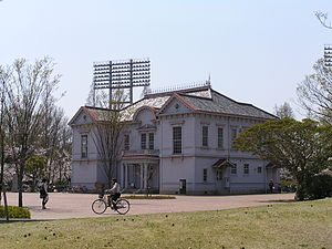 Clubhouse in Okayama Prefectural Multipurpose Grounds.JPG
