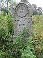 Cmentarz żydowski (Zator).jpg