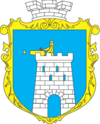 Belz Coat of Arms 1772