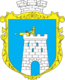 Coat of Arms Belz.png